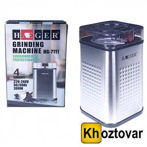 Кавомолка Haeger HG-7111   300 Вт