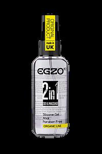 """Анальний силіконовий органічний лубрикант EGZO """"HEY 2in1"""", 50 ml LE011"""