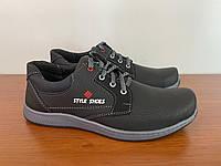 Чоловічі кросівки чорні зручні прошиті ( код 1125 ), фото 1