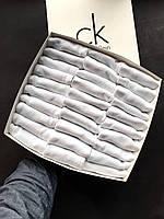Набор мужских носков Calvin Klein 30 пар белые Носки для мужчин в подарочной коробке 30 штук