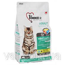 Сухой супер премиум корм для котов 1st Choice Weight Control Фест Чойс Контроль Веса,склонных к полноте 2.72кг