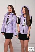 Модная женская демисезонная куртка трансформер жилет блеск. 44-56р.