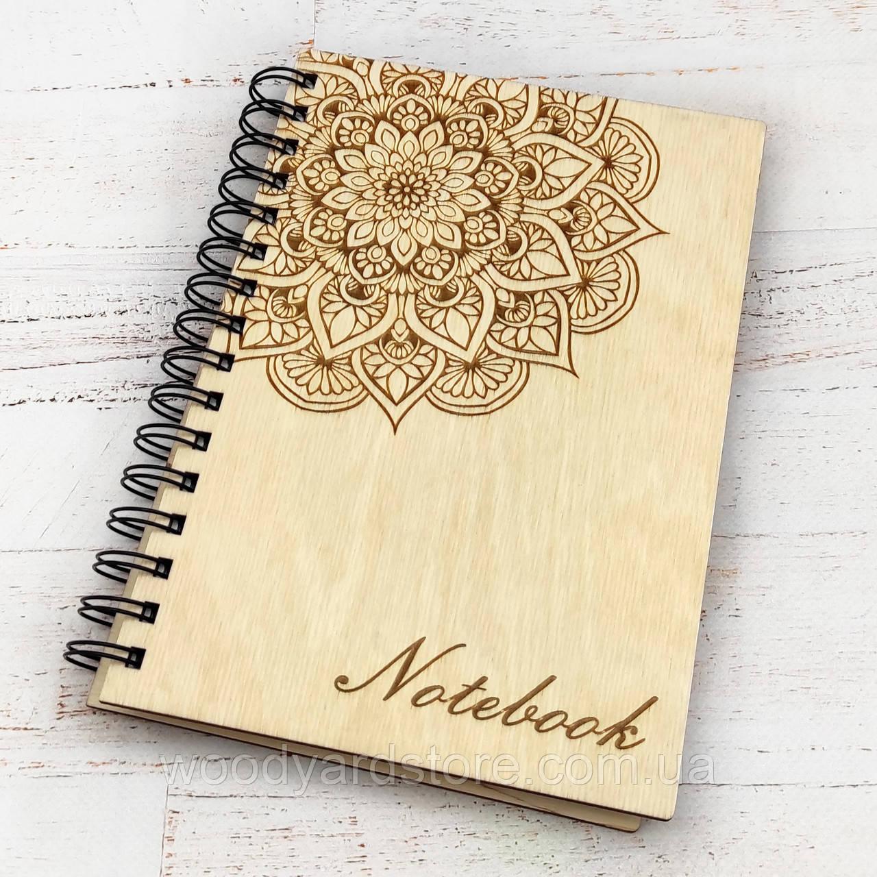 """Дерев'яний блокнот А5. Дизайн """"Мандала"""". Чисті аркуші кольору """"слонова кістка"""".  Колір обкладинки original (без фарбування)."""