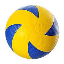 Мяч для игры в волейбол, желто - голубой волейбольный мяч