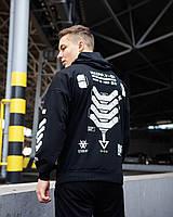 Спортивный костюм мужской Chain весенний осенний черный | Комплект модный Худи + Штаны ЛЮКС качества