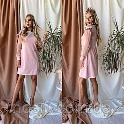 Платье рукавами из сетки