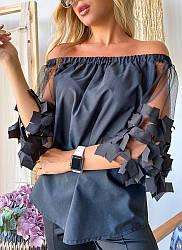 Жіноча блуза з відкритими плечима і сіткою