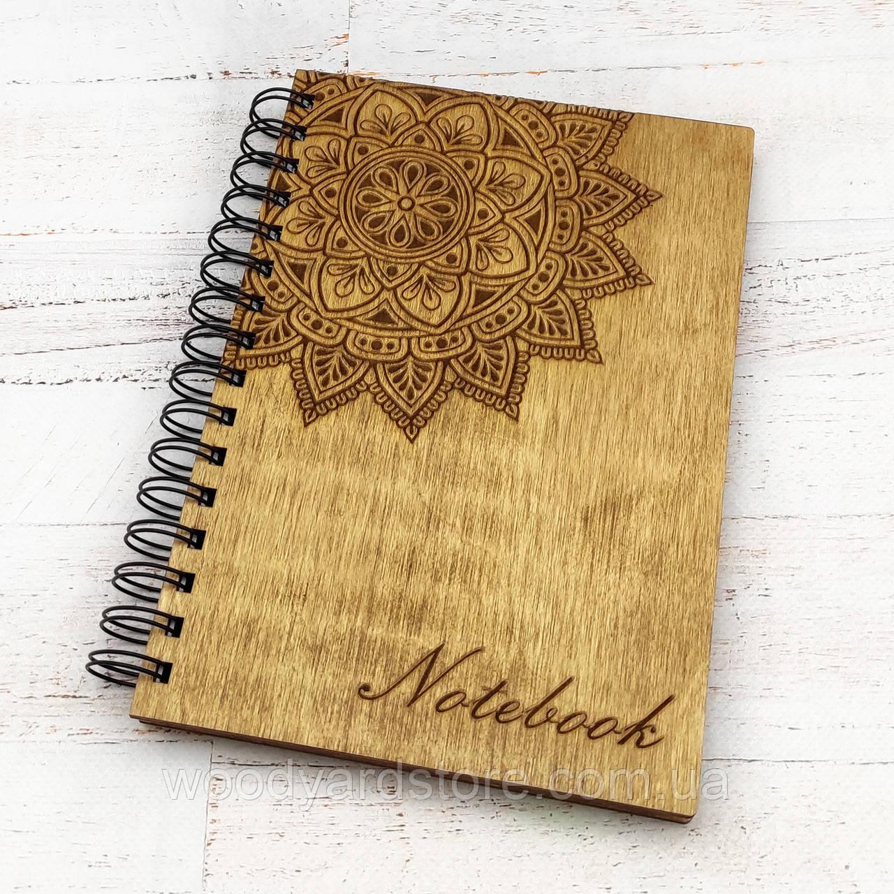 """Дерев'яний блокнот А5. Дизайн """"Мандала"""". Аркуші кольору """"слонова кістка"""" в клітинку.  Колір обкладинки дуб (світло-коричневий)."""