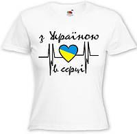 Женские футболки с коротким и длинным рукавом Патриотическая