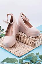 Стильные туфли женские на танкетке бежевые эко-кожа