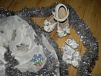 """Новогодний наряд """"Снежинка"""" на 2,5-3,5 года"""