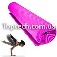 Коврик для йоги и фитнес Power System Fitness Yoga Малиновый