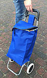 Тачка сумка кравчучка Stenson MH-2785 93 см, темно-синяя, фото 3
