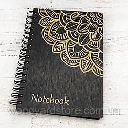 """Дерев'яний блокнот А5. Дизайн """"Мандала"""". Чисті аркуші кольору """"слонова кістка"""".  Колір обкладинки венге (чорний)."""