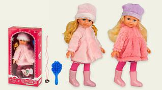 Кукла классическая Белла в шубке, закрывает глаза, длинные густые волосы для причесок, расческа, зимняя одежда
