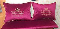 Подушка с вышитым именем родителей