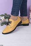 Стильні туфлі жіночі на шнурках жовті еко шкіра, фото 2