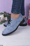 Жіночі туфлі сині/ голубі на шнурівці еко замш, фото 2