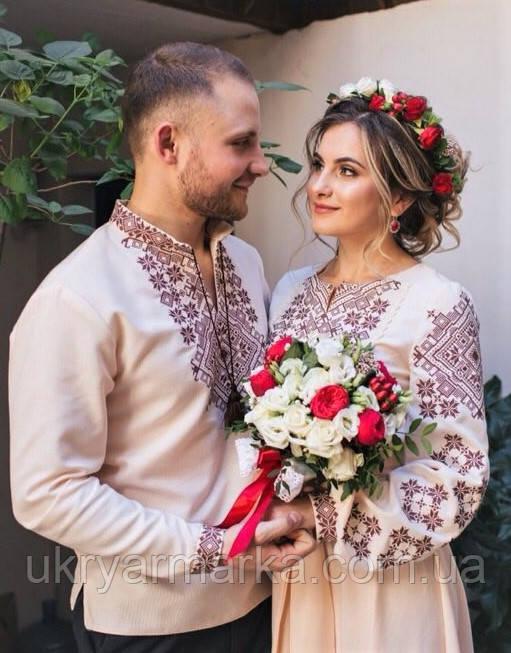 "Вишиванки для молодої пари ""Романтика 2"""