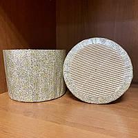 Бумажные формы пасхальные Стандарт 110/85 (300г)