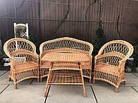 Плетеная мебель из лозы(ЦЕНА УКАЗАНА БЕЗ НАКИДОК)