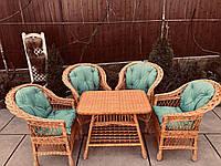 Комплект плетеной мебели из лозы без накидки
