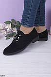 Женские туфли черные на шнуровке- резинке эко замш, фото 2