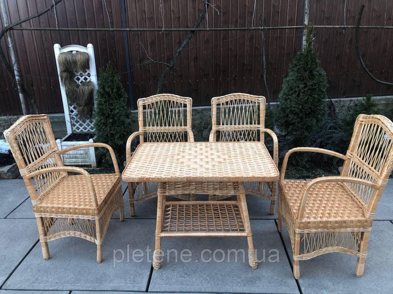 Комплект мебели из лозы(стол 90 на 60 см.)