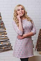 Платье короткое неопрен розовое, фото 1