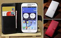 Чехол-бумажник для Samsung Galaxy win duos i8552