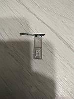 Слот сим карт б.у. оригинал для Sony Xperia xa1 ultra  g3212