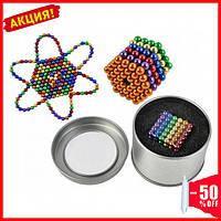 Нео куб Магнитная игрушка Neo Cube 5мм цветной 216 шариков конструктор неокуб головоломка Neocube Конструкторы