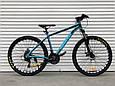 Спортивный горный алюминиевый велосипед 26 дюймов TopRider горный велосипед с алюминиевой рамой ТОП РАЙДЕР, фото 7