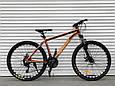 Спортивный горный алюминиевый велосипед 26 дюймов TopRider горный велосипед с алюминиевой рамой ТОП РАЙДЕР, фото 2