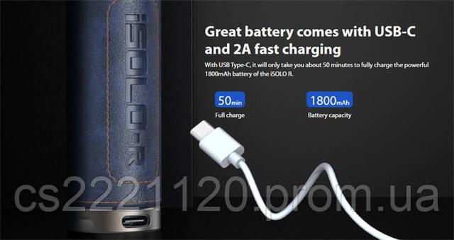 isolo-r-battery_1800mah_pod_mod_vape_kharkov_lulka