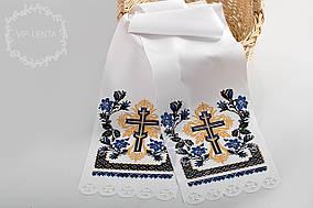 Рушник на крест поминальный