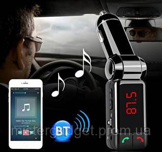 Фм-Трансмітер Модулятор BC 06 Bluetooth