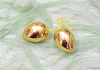 Яйце 5 см підвісне - золоте, фото 1
