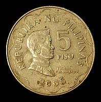 Монета Филиппин 5 песо 2005 г. Эмилио Агинальдо