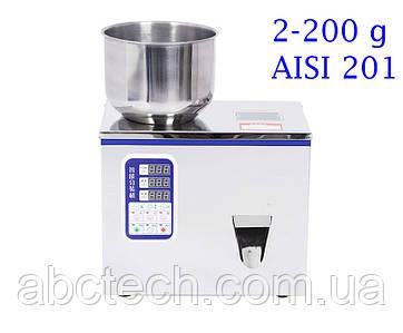 Дозатор весовой сыпучих продуктов до 200 грамм вибролотковый AF-200 линейный для фасовки в пакет Сталь 201