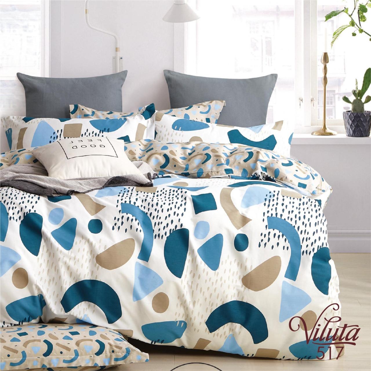 Двуспальное постельное белье твил сатин ТМ Вилюта 517