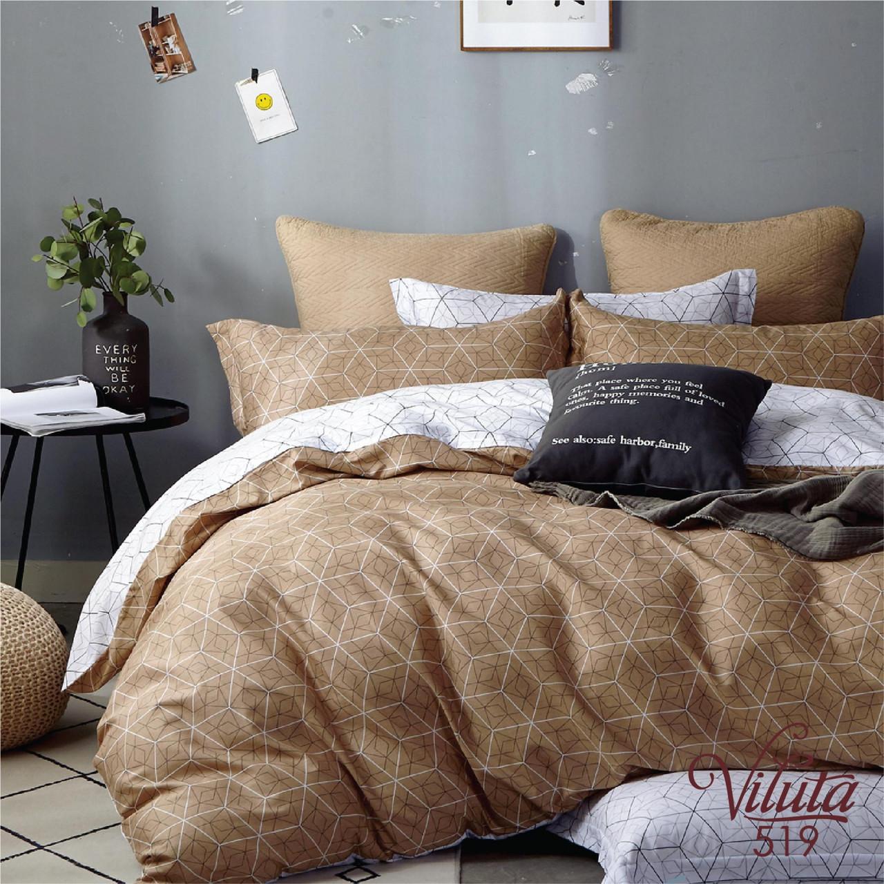 Двуспальное постельное белье твил сатин ТМ Вилюта 519