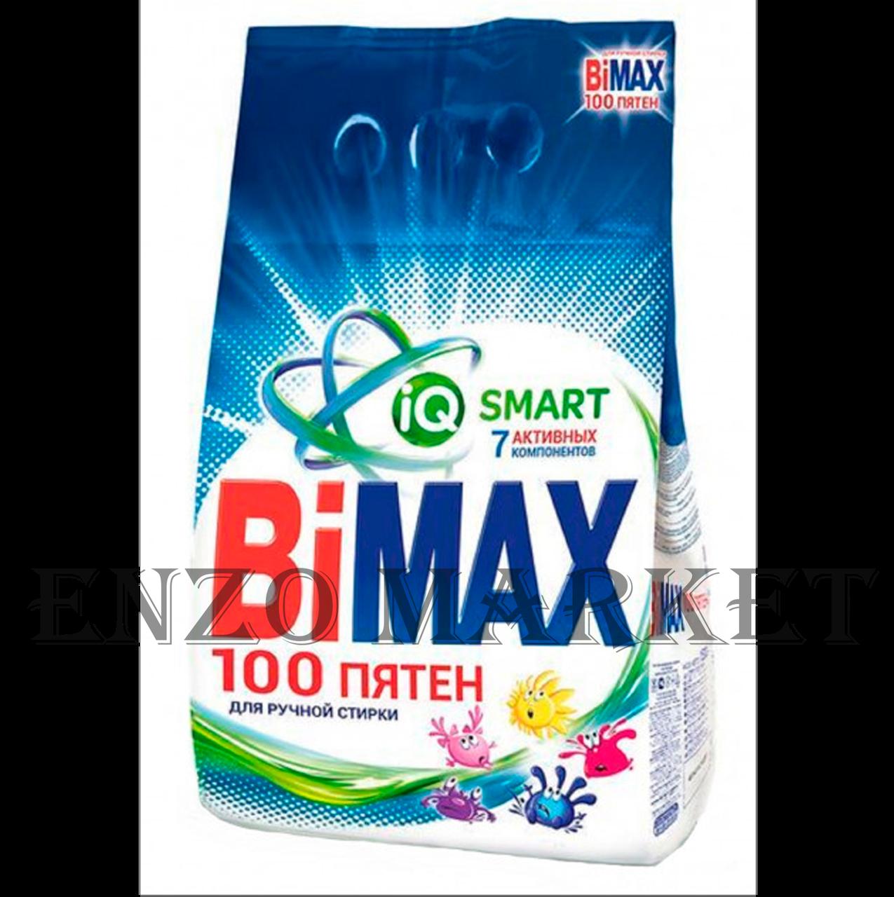 Стиральный порошок BiMax 100 пятен м/у, 1,8 кг