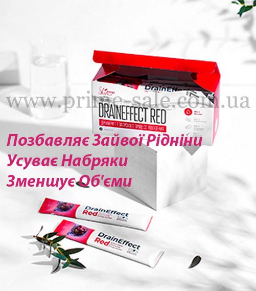 Дренирующий напиток DrainEffect драйн дрейн DrainEffect система очистки организма и первый этап похудения