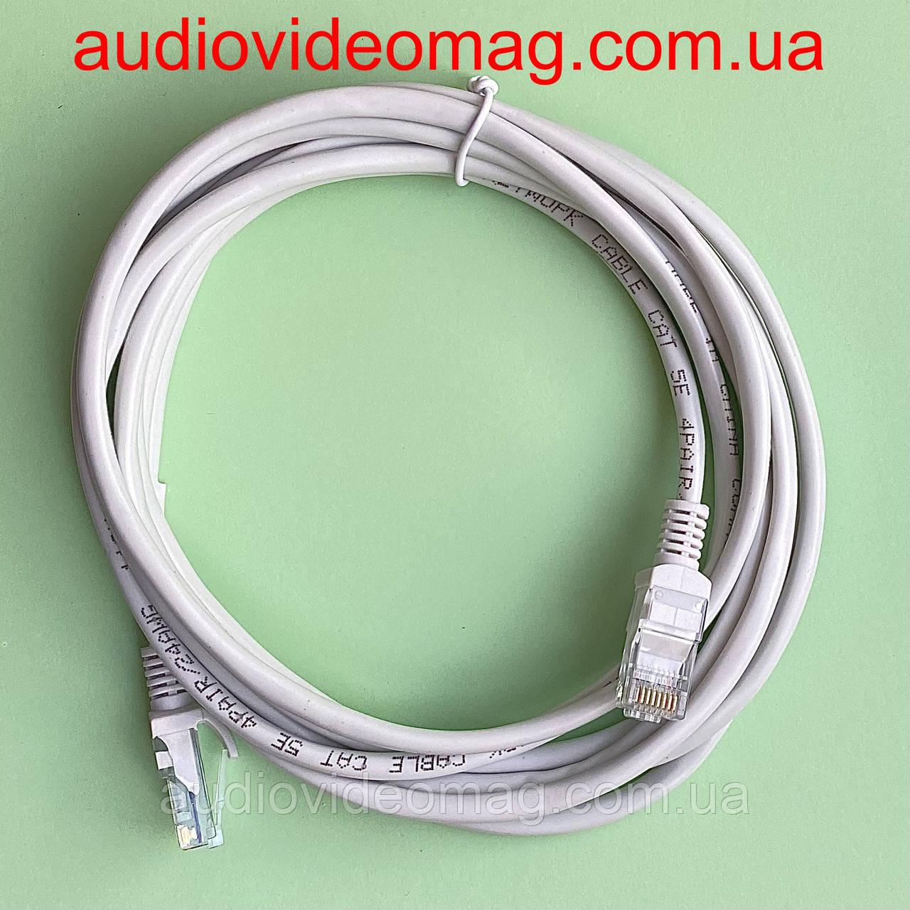 Патч-корд RJ-45 UTP 5e 3 метра интернет-кабель