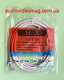 Патч-корд RJ-45 UTP 5e 3 метра интернет-кабель, фото 2