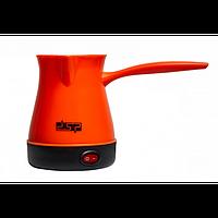 Электрическая турка кофеварка 600 Вт DSP Оранжевая (KA3027)