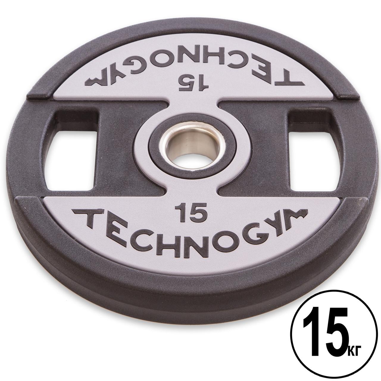 Млинці d-51мм TECHNOGYM 15кг (диски) поліуретанові з хватом і металевою втулкою