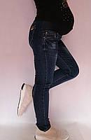 Джинси жіночі для вагітних Lan Bai, колір темно-синій, 25,28 розмір