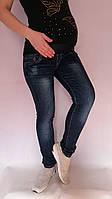 Джинсы женские для беременных Lan Bai, цвет темно-синий, 25,27,28,29  размер